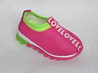 Оригинальные кроссовки-слипоны для девочки GFB р-ры 21-25