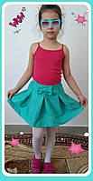 """Стильная детская юбка-колокол """"Бант"""" со складками (3 цвета)"""
