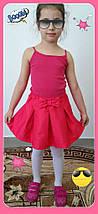 """Стильная детская юбка-колокол """"Бант"""" со складками (3 цвета), фото 3"""