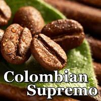 Арабика Колумбия Супремо моносорт