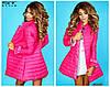 Модная удлиненная куртка в расцветках 900 (794)