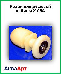 Ролик для душевой кабины X-06A 20;23;26;28мм
