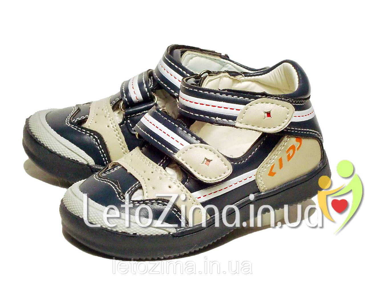 Летние туфли для мальчика р. 21-26