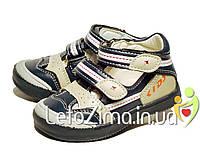 Сандалии, летние туфли для мальчика р. 21-26