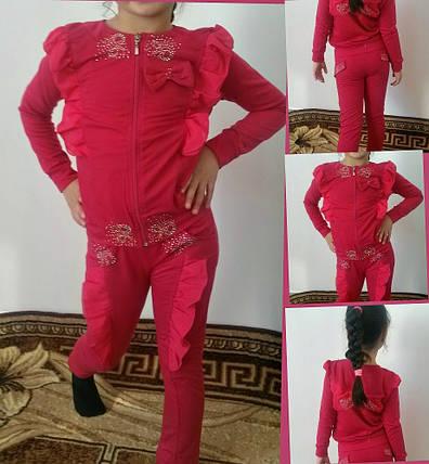 """Детский трикотажный спортивный костюм для девочки """"Ashley"""" со стразами и бантом на спине (3 цвета), фото 2"""