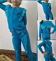 """Детский трикотажный спортивный костюм для девочки """"Ashley"""" со стразами и бантом на спине (3 цвета)"""