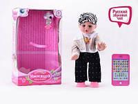 Кукла Умняша с планшетом 60924BL-CE-R