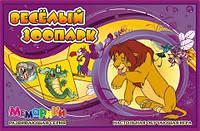Настольная обучающая игра Меморики Весёлый зоопарк 20635