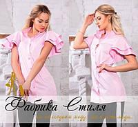Блуза женская с волановым рукавом. Ткань Коттон.  Цвет розовый и голубой. Размер 42,44,46. VM 1045