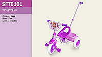 """Детский трехколесный велосипед Disney """"Принцесса София"""" с ручкой"""