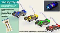 Машина батар. XZ-236789 120шт2 4цвета, 3D свет, звук, в пакете 25,5811см