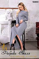 Женское платье трансформер. Ткань джерси. Цвет черный, серый, электрик. Размер 42-48. VM 1028