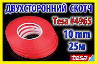 Двухсторонний скотч Tesa #4965 10mm х 25м прозрачный лента сенсор дисплей термо LCD