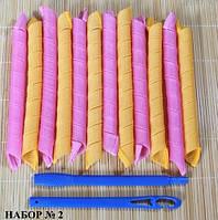 Бигуди Magic Leverage длинные 27 шт по 55 см
