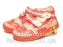 Летние туфли сандалии для девочек р.21-26