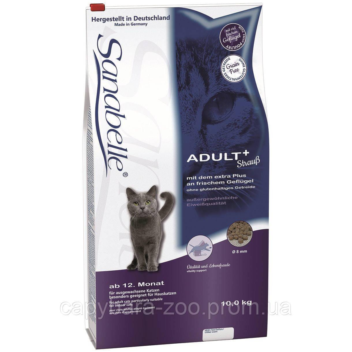 Bosch Sanabelle (Санабель) Adult Ostrich (10 кг) корм для кошек с мясом страуса - Интернет-магазин КАПИБАРА в Киеве