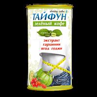 Тайфун Кофе зеленый с ягодами Годжи и гарцинией 100г (ФБТ)