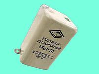 МБ1-01 модулятор бесконтактный