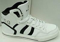 Подростковые кроссовки, Польша, размеры 37-41