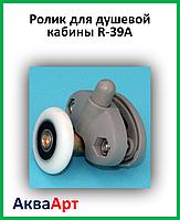 Ролик для душевой кабины R-39A (3см) 20;23;26;28мм