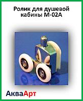 Ролик для душевой кабины M-02A 19;20;23;26;28мм