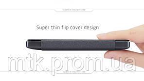 Чехол-книжка NILLKIN для телефона Nokia X2 черный