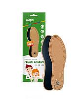 Стельки для обуви детские KAPS Pecari Carbon