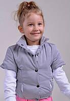 """Стильная детская жилетка для девочки """"Сандра"""" на кнопках (3 цвета)"""
