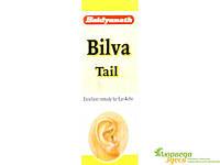 Билва таил ушные капли Bilva Tail Oil. Антисептическое и противовоспалительное средство