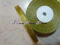 Лента парча золото 0,5 см
