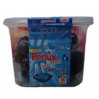 Perlux гелевые капсулы 16 шт. сенситив