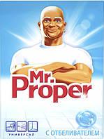 Моющий порошок Mr. Proper с отбеливателем, 400 г