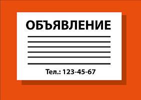 Тиражирование на ризографе 1000 А4, черный цвет, 1 сторона
