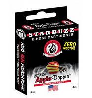Картриджи для электронных кальянов STARBUZZ E-HOSE Apple Doppio (Аромат зеленого и красного яблока)