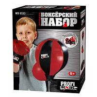 Боксерский набор Profi Boxing, перчатки, груша 23 см на стойке 90-130 см MS 0333 HN, КК