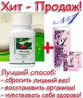 Капсулы для похудения Нормомасс и чай для похудения Тиан Фэй пробный курс
