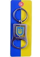 Брелок с открывалкой украина usk-75