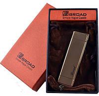 Зажигалка подарочная BROAD №4677