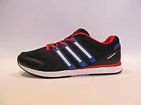 Кроссовки мужские  Adidas Response Boost текстиль, синие (адидас) р.41,44,46