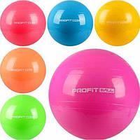 Мяч для фитнеса 65 см, (Фитбол) 6 цветов, в кульке, 17-13-8 см, арт. MS 0382 HN