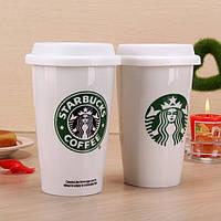 Керамический стакан чашка Starbucks  350 мл