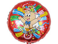 """18"""" Фольга 401553 Happy Birthday Свинка"""