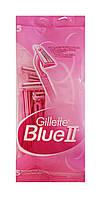 Женские одноразовые бритвы Gillette Blue II - 5 шт.