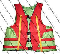 Спасательный жилет 70-90кг