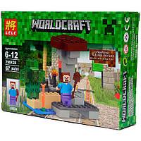 Конструктор Minecraft, Стив и гигантский гриб