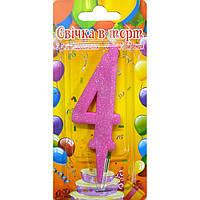 "Свеча-цифра розовая ""4"""