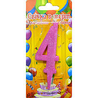 Свеча-цифра для торта розовая 4