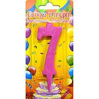 Свеча-цифра для торта розовая 7