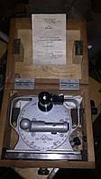 Квадрант оптический (угломер) КО-1