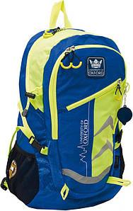 """Рюкзак подростковый Х232 """"Oxford"""", синий, 30*18.5*49см"""